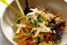 Photo of Yaz detoks salatası tarifi