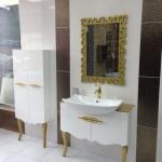 Beyaz avangard banyo dolabı 2019