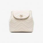 Gucci beyaz sırt çantası 2020
