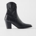 Zara siyah deri yüksek topuklu kovboy bot modeli 2020